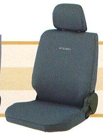 『タウンボックス』 純正 U61W シートカバー グレー パーツ 三菱純正部品 座席カバー 汚れ シート保護 TOWNBOX オプション アクセサリー 用品