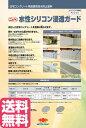 【送料無料】水性シリコン浸透ガード(水性シリコン・フッ素系浸透性吸水防止塗料)透明、モルタルグレー、ライトグレー(各艶消)15kg<日本ペイント>