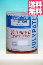 【送料無料】ジョリパットアルファ調色品(JP-100)意匠性塗材:20kg<アイカ工業>
