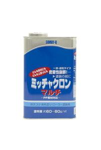 【送料無料】ミッチャクロンマルチ(密着剤プライマー):3.7L<染めQ/テロソン>