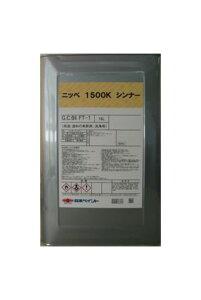 【送料無料】ニッペ 1500K シンナーラッカーシンナー:16L(日本ペイント)