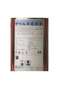 【送料無料】カンペ ザウルスEX2(白、グレー、赤さび色:艶消し)4kg<関西ペイント>一液さび止め塗料