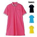 レディース TB4002L ポロシャツ チュニック 半袖 介護 速乾 ピンク| ユニフォーム 大きいサイズ かわいい 介護服 おし…