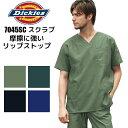 スクラブ 白衣 Dickies ディッキーズ 7045SC カラースクラブ 診察衣 folk フォーク ドクター ナース 介護 看護 医院 …