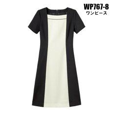 【エステ】【レディース】【ワンピース】WP767ドレスone-piecedressスーツ7〜13号半袖ツートーンバイカラー