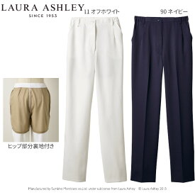 【ポイント5倍】ローラアシュレイ レディース パンツ 白衣 ズボン 医療 おしゃれ LW701-11【ラッキーシール対応】