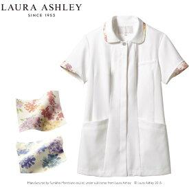 【ウイルス対策】 制菌 赤SEK SEKマーク ローラ アシュレイ チュニック ナースジャケット 白衣 レディース 医療 おしゃれ LW803