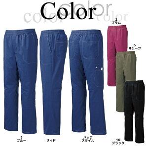 MZ0158ズボンのカラー