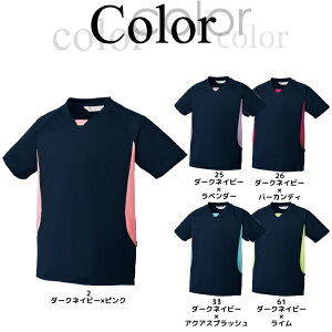 MZ0199半袖シャツのカラー