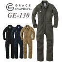 GRACE ENGINEERS つなぎ メンズ オールシーズン GE-130 綿100% ブラック/オリーブ/ネイビー/キャメル S-5L  おしゃれ メンズ 長袖 ツナギ 服 年間 人気 s m l ll 3l 4l 5