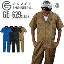 GRACE ENGINEERS つなぎ メンズ 春夏 GE-629 ポリ混 ブルー/ブラック/OD/キャメル S-3L |おしゃれ メンズ 半袖 ツナギ…