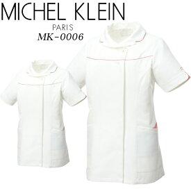 【300円OFFクーポン発行中】エステユニフォーム チュニック ジャケット michel klein ミッシェルクラン 白衣 制服 MK-0006 おしゃれ 大きいサイズ