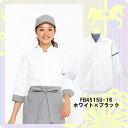 コックシャツ FB4515U-16/ワンポイント/フードサービス/男女兼用