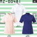 白衣 ミズノ mizuno 女性 ケーシー ジャケット MZ-0048 女性用 ケーシー白衣 横掛け 医療用白衣 看護師白衣 病院白衣 医師用白衣