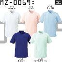 白衣 ケーシー 男性 女性 mizuno ミズノ白衣 MZ-0069 | ユニフォーム レディース ナース服 医療用 メンズ 理容師 医師…