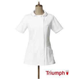 Triumph(トリンプ)白衣 TPF-111-WH 女性用 チュニック ジャケット| レディース エステ ユニフォーム ナース服 医師 おしゃれ 制服 医療 大きいサイズ 手術着 ナース ジップ 看護服 看護師【ラッキーシール対応】