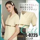 【エステ】【白衣】チュニックスクラブサロンエステティシャンヒーリング半袖CL-0225calalaテープ02P11Apr15