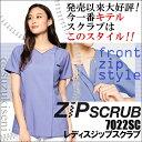 スクラブ 白衣 女性 7022SC 看護師 半袖 ジップスクラブ カラースクラブ 手術衣 FOLK| ユニフォーム レディース 医師 女性用 ナース服 …
