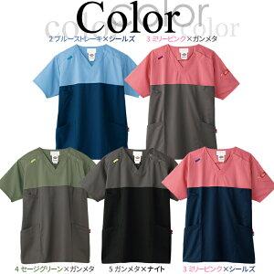 絶妙なカラー合わせの5色