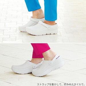 ベルトは可動式。2通りの履き方ができます。