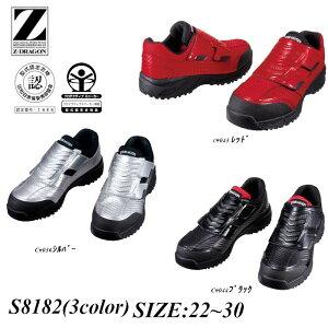 安全靴 おしゃれ スニーカー セーフティシューズ 市原隼人着用モデル S8182 30cm 耐滑 メンズ おしゃれ 作業靴 安全スニーカー 大きいサイズ Z-DRAGON | 安全 靴 セーフティーシューズ ワークシュ