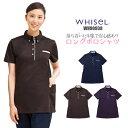 レディスポロシャツ WH90938 WHISeL| ユニフォーム 女性用 大きいサイズ 医療 介護 看護 病院 事務 オフィス