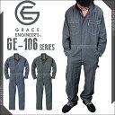 GRACE ENGINEERS つなぎ メンズ オールシーズン GE-106 綿100% ブルー/ブラック S-3L |おしゃれ メンズ 長袖 ツナギ 服 年間 人気 s m …