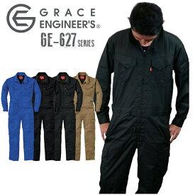 GRACE ENGINEERS つなぎ メンズ オールシーズン GE-627 ポリ混 ブルー/ブラック/OD/キャメル S-3L |おしゃれ メンズ 長袖 ツナギ 服 年間 人気 s m l ll 3l かっこいい 作業用【ラッキーシール対応】