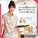 FB4540U アロハシャツ ハワイアンシャツ 半袖シャツ 花柄 レトロ ボンマックス BONMAX FACEMIX ホワイト ネイビー| アロハ シャツ メン…