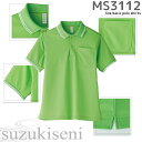 ポロシャツ メンズ レディース MS3112 ユニフォーム 制服 ライン 大きいサイズ|ピンク かわいい ユニホーム 半袖 速乾 ドライ 半袖ポロ…