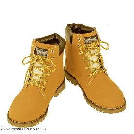 安全靴 おしゃれ 24.5-28cm対応 ログカントリー  作業靴 オシャレ ブーツ 作業用 人工皮革 耐油底 24.5cm 28cm ワークシューズ 作業用品 靴 耐油 先芯 鉄芯 ショートブーツ セーフティーシューズ