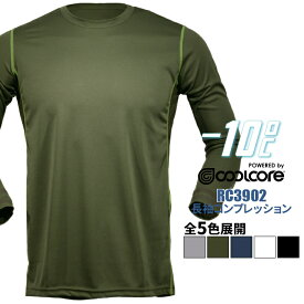 RC3902 長袖 冷感インナー コンプレッション 2018年モデル ROCKY COOLCORE メンズ クールコア 涼しい シャツ インナー 作業服 作業着 夏 コンプレッションインナー コンプレッションシャツ