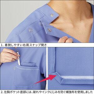 すっきり着やすい肩スナップと、補強布付きの胸ポケット