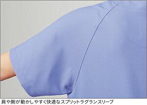 スプリットラグランスリーブで肩、腕にゆとりがあります