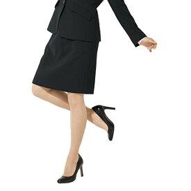 事務服 レディース スカート 大きいサイズ HCS3500 キテミテ 快適 ストレート 17?29号 オールシーズン | オフィス 制服 OL スーツ オフィススーツ 女性 事務 春夏秋冬 ビジネス 通勤 ビジネススーツ