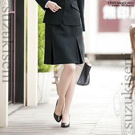 事務服 レディース スカート 大きいサイズ HCS3501 キテミテ ボックスプリーツ ストレート 17?29号 | オフィス 制服 OL スーツ オフィススーツ 女性 プリーツスカート プリーツ ボックススカート 事務