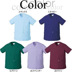 明るいカラーから落ち着いた色まで揃います