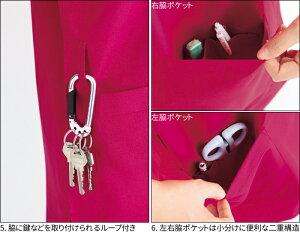 鍵を引っ掛けられるループや、仕切りのついた中ポケットも機能的