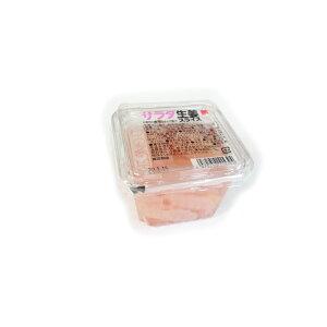 サラダ生姜スライス (80g×48個) 遠藤食品株式会社12×4 送料無料