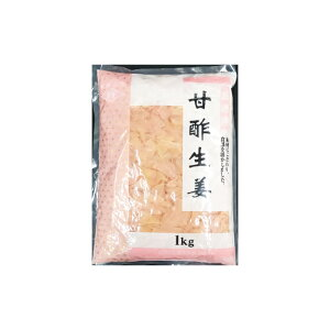 【送料無料】ピンク甘酢生姜 《1kg×10袋》 有限会社藤森食品1ケース