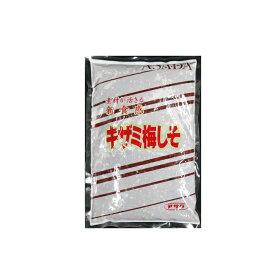 キザミ梅しそ (1キロ×10袋)アサダ 1箱 送料無料