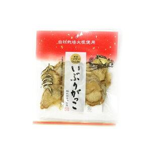 いぶりがっこ スライス (50g×60袋) (株)秋田白神食品 送料無料 1ケース