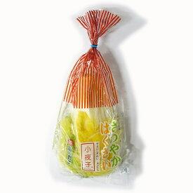 国産さわやかはくさい 小夜子(180g×10袋)株式会社香味小夜子 送料無料