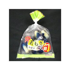 若もぎ小茄子(100g×20袋)マルハチ 1箱 送料無料※発砲スチロール発送