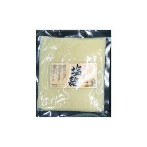 【送料無料】塩麹 《200g×20袋》 株式会社アサダ1ケース