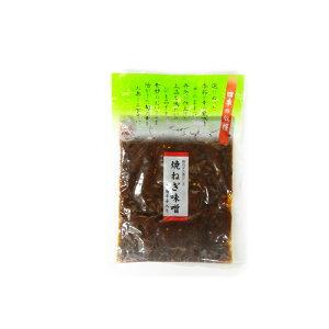 焼ねぎの香ばしさ 焼ねぎ味噌 青唐辛子入り(180g×20袋)大島園 1箱 送料無料