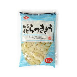 【送料無料】花らっきょう 《1kg×10袋》 藤森食品1ケース