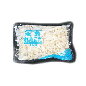 【送料無料】水煮 乱切れんこん 《1kg×10袋》 アサダ1ケース