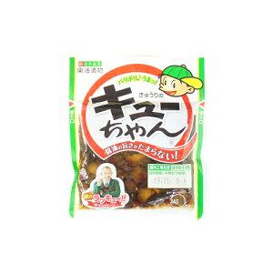 【送料込】きゅうりのキューちゃん 《100g×10袋》 東海漬物株式会社1ケース