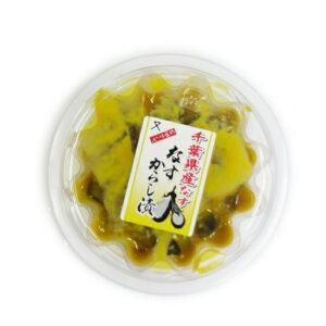 【送料無料】小川屋の千葉県産なす なすからし漬 プラカップ 《125g×48個》(株)小川屋味噌店12×4